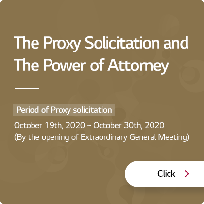 The Proxy Solicitation and The Guidance on Granting The Power of Attorney